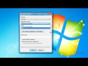 Особенности файловых систем для флешек
