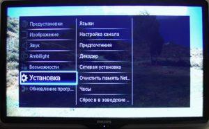 Способы настройки телевизоров Рhilips