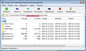 Как открыть .dmg файл в Windows