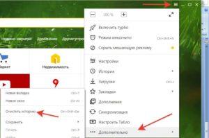Расположение кэша браузера
