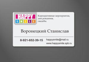 Создание визитки в CorelDraw