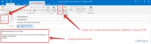 Работа с сообщениями в «Telegram»: прикрепление записи, пересылка, подпись к посту, добавление вложения