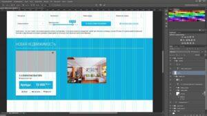 Создание дизайна сайта при помощи Photoshop