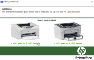 Установка и настройка принтера HP LaserJet P1005
