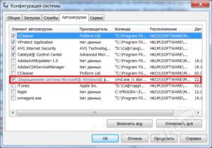Удаление smartinf.ru из браузера