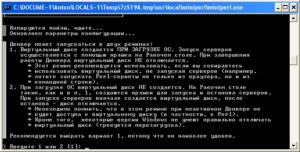 Правильная установка локального сервера Denwer на флешку