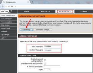 Изменение пароля на Wi-Fi роутере