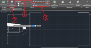 Создание и удаление штриховки в AutoCAD