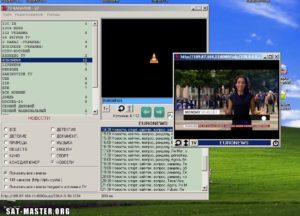 Несколько способов просмотра IPTV на компьютере