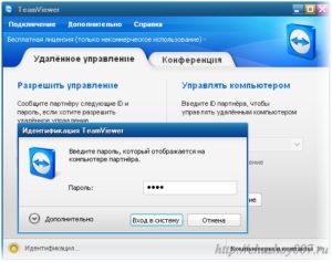 Топ программ для удалённого доступа к компьютеру