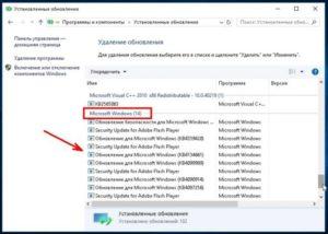 Способы формирования списка установленных программ Windows