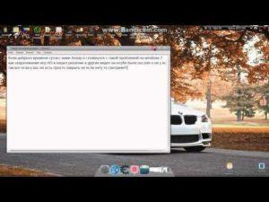 Решение проблем, связанных со сворачиванием игр в Windows
