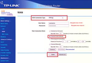 Как прошить и настроить роутер TP-Link TL WR340GD