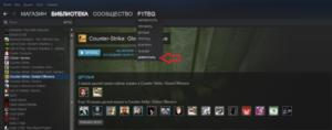 Как обменяться вещами по Trade-ссылки в Steam