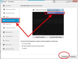 Как правильно и быстро настроить веб-камеру в ОС Windows
