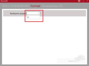 Правильное форматирование карты памяти для Android-устройства