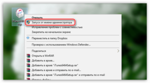 Как устранить ошибку «Установщик обнаружил ошибки до конфигурации iTunes» при установке программы