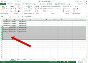 Как сделать, показать и скрыть границы в файле Excel