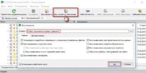 Восстановление файлов с повреждённой флешки