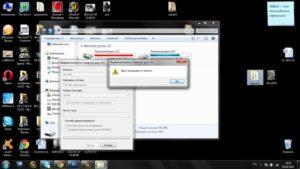 Удаление пароля с флешки или MicroSD