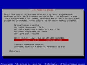 Как создать Linux сервер своими руками и что для этого нужно