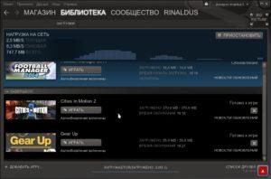 Поиск друга в Steam-клиенте