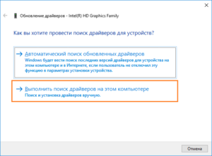 Создание резервной копии драйверов в Windows