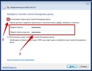 Как установить парольную защиту на Windows-смартфоне
