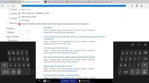 Что делать, если Microsoft Edge не открывает страницы?
