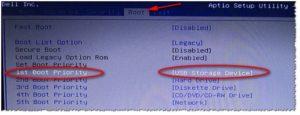 Решение проблемы, когда BIOS не «видит» USB-флешку