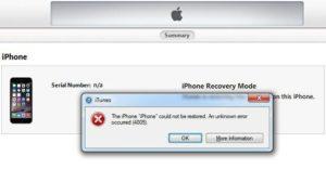 Как устранить ошибку 4005 в iTunes