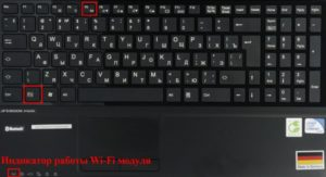 Включение и настройка Bluetooth на ноутбуке