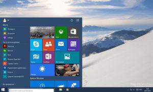 Как исправить нерабочую кнопку Пуск в Windows 10
