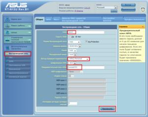 Как настроить и прошить роутер ASUS RT-N13U