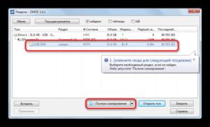 Решение проблемы с невозможностью скопировать файлы на флешку