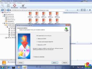 Программы для восстановления файлов на Ubuntu