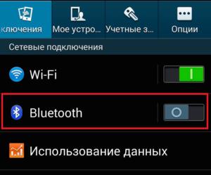 Подключение iPhone к компьютеру: через USB, Wi-Fi, Bluetooth и как точку доступа