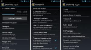 Рейтинг диспетчеров задач на Андроид
