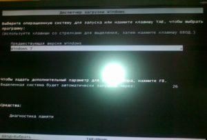 Зависание операционной системы Windows на надписи Getting ready: причины и решения