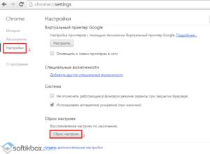 Ошибка «Ваше подключение не защищено» в Google Chrome и Яндекс.Браузере: причины возникновения и пути решения