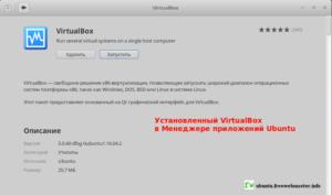 Установка операционных систем на VirtualBox