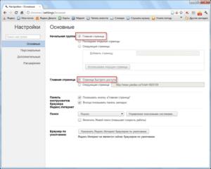 Как делается перевод страницы в браузере
