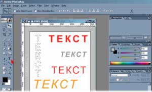 Работа с текстом в Adobe Photoshop: как сделать красивую надпись