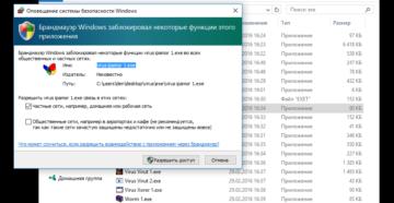 Вирус mshta.exe – как работает, удаление и меры предосторожности
