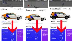 Сервис «Яндекс.Драйв»: что это и как им пользоваться