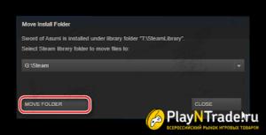 Три способа переноса игры Steam на другой диск