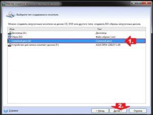 Как сделать загрузочный LIVE USB с помощью Acronis Disk Director