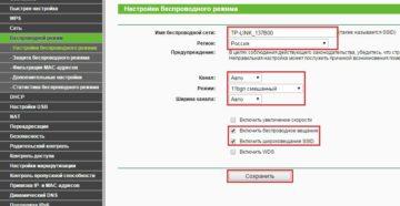Роутер TP-Link TL-WR1043ND — функции и преимущества, настройка и замена прошивки на устройстве