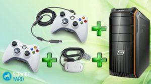 Подключение Xbox 360 к ПК различными способами