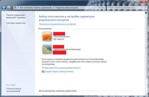Устанавливаем родительский контроль в операционных системах от Microsoft
